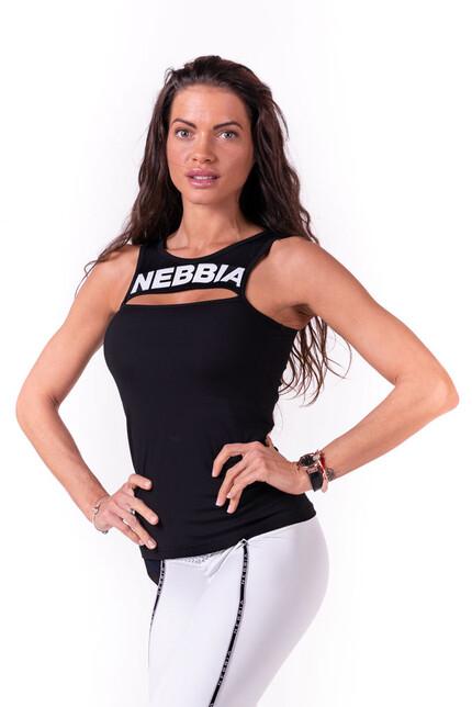 Эластичная спортивная майка NEBBIA 678 BLACK