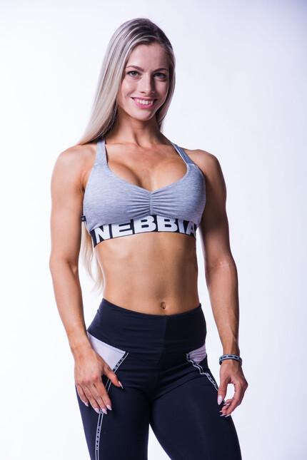 Удобный спортивный топ NEBBIA LIGHT GRAY 223