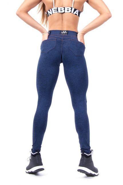 Функциональные спортивные штаны NEBBIA BUBBLE BUTT 251