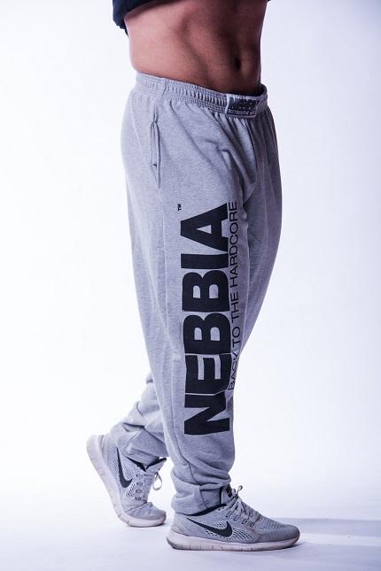 Комфортные тренировочные штаны NEBBIA SWEATPANTS 510